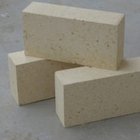 Rongsheng Refractory Materials For Sale