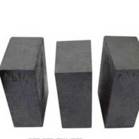 Carbon Brick Manufacturing
