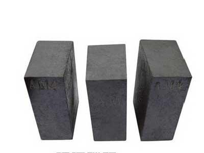 high quality magnesia refractory bricks