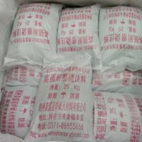 High Strength Abrasion Resistant Castable for Sale