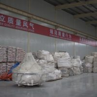 Refractory For Refuse Incinerator