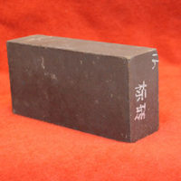 Magnesia Chrome Refractory Brick Uses