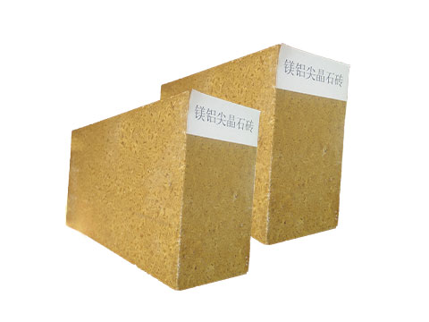 High-Quality Magnesia Alumina Spinel Refractory Bricks