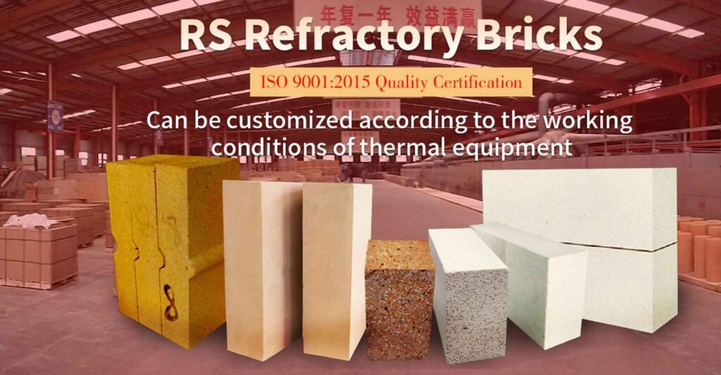 Rongsheng High Quality Refractory Bricks for Sale