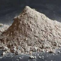 Discussion on the Problems of Aluminum Magnesium Castables in Ladle Application