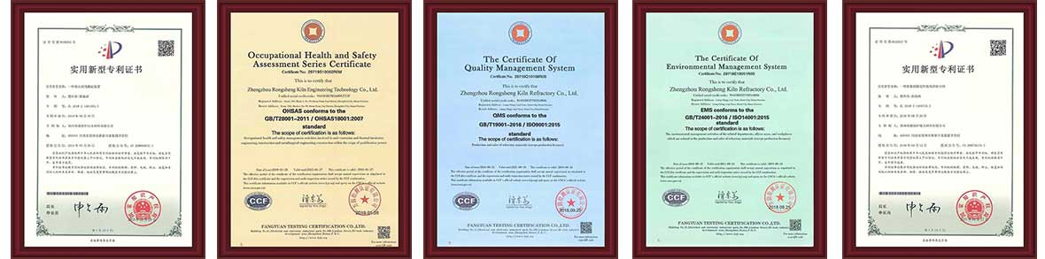 Various certifications obtained by Rongsheng