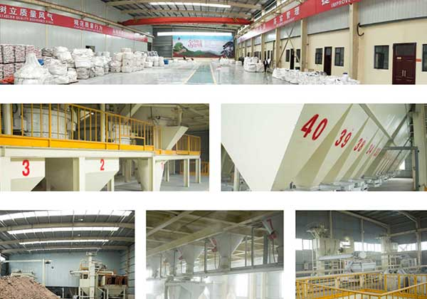 Rongsheng Monolithic Refractory Materials Plant